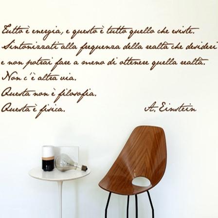 adesivi-murali_Tutto-è-energia-Einstein_grande