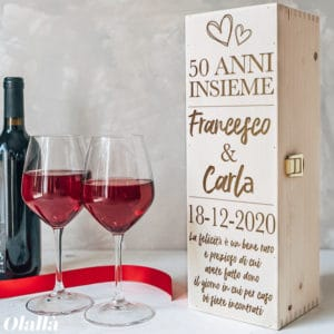 cassetta-vino-personalizzata-incisione-anniversario-1-300x300